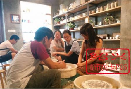 东山湖景区-越窑青瓷陶吧