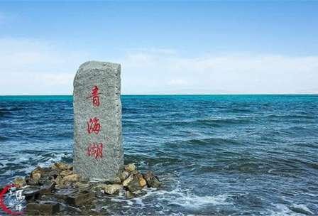 青海湖、茶卡盐湖、塔尔寺、祁连双飞5日游